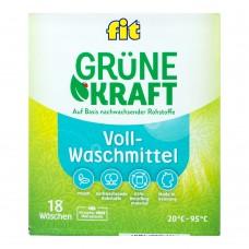 Универсален прах за пране fit