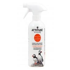 Натурален препарат за отстраняване на петна по дрехите цитрус Attitude