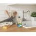 Био течност за миене на съдове с етерично масло от лавандула БиоМио